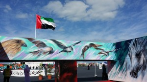 Part of the Guinness World Record of the longest Graffiti scroll in the world. Dubai - November 2014