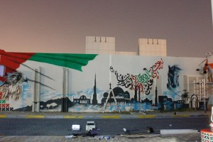 Client: National Media Council for Abu Dhabi Government.  5 m × 18 m wall, for the UAE Flag Day. November 2014